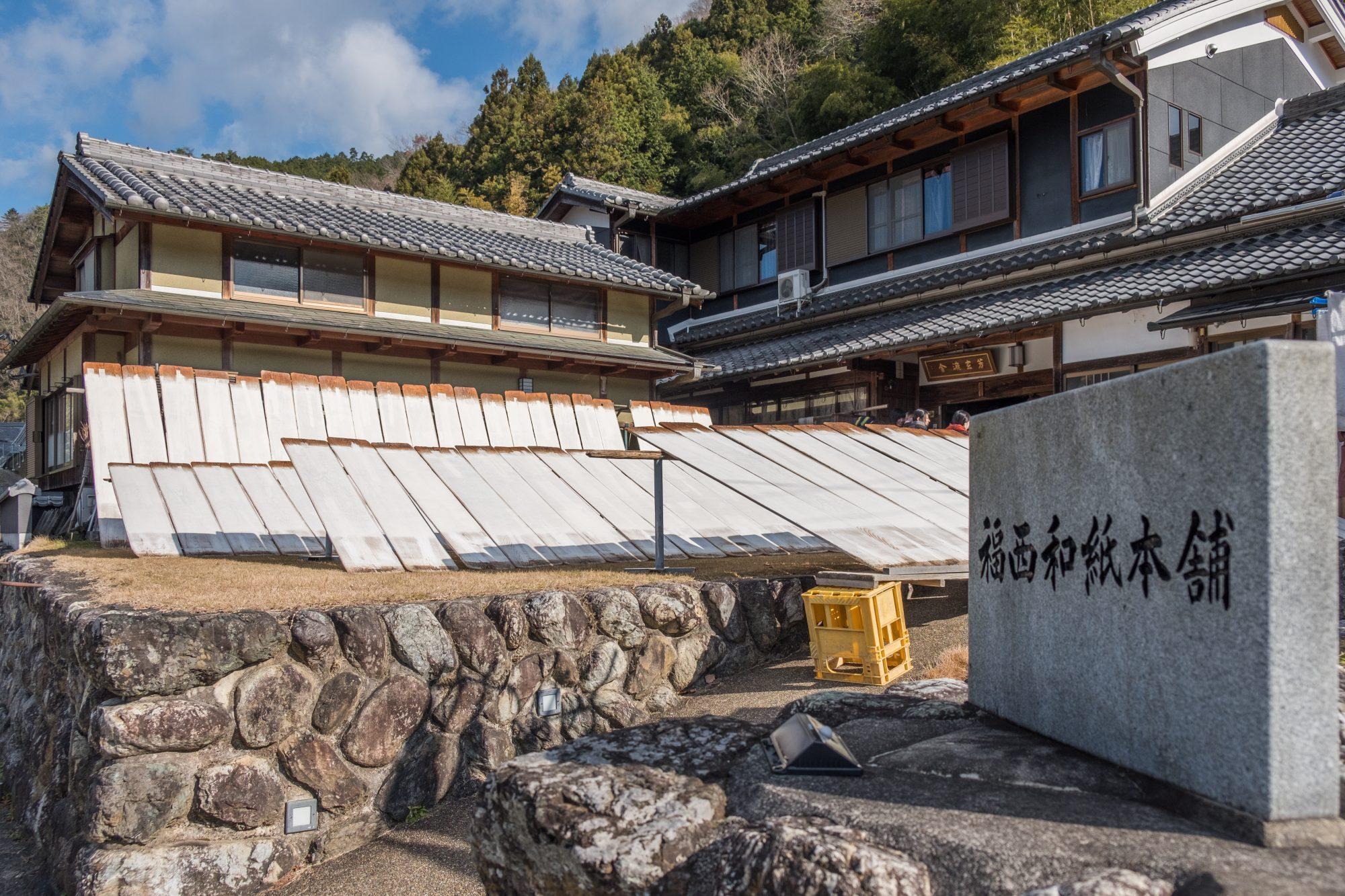日本最古の高級和紙 吉野での和紙漉き体験